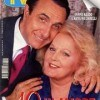 1996 - Sorrisi n.1