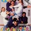 1996 - Sorrisi n.17