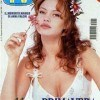 1995 - Sorrisi n.12