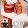 1995 - Sorrisi n.51
