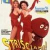 1994 - Sorrisi n.8