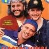 1994 - Sorrisi n.27