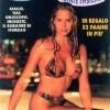 1994 - Sorrisi n.30b