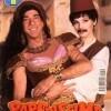 1994 - Sorrisi n.41