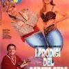 1993: con Michele Guardì e Fabrizio Frizzi