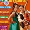"""Nel 2005 presenta con Pupo """"La Fattoria"""""""